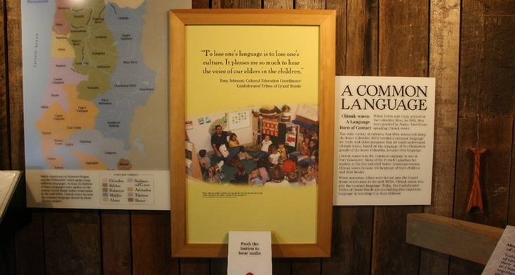 Visitor Center Museum. Museum provides audio learning experience.