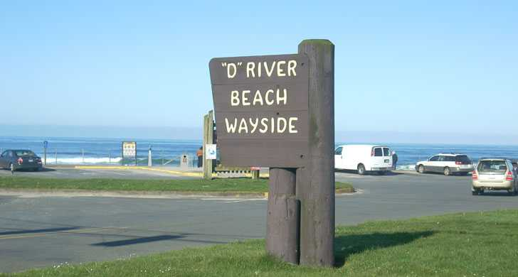 D River Wayside entrance sign